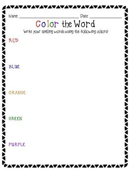 Spelling Word Activity Coloring