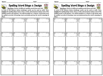 Spelling Word Bingo & Design (16 words)