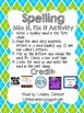 Spelling Word Building Activity