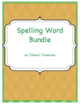 Spelling Word Bundle