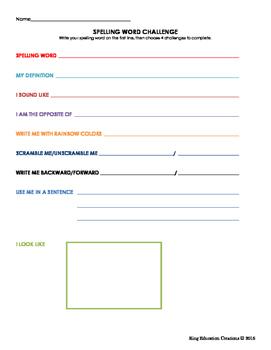 Spelling Word Challenge
