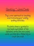 Spelling Word Code