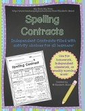 Spelling Word Contract:  Distance or Print Ready Homework or Class Activities