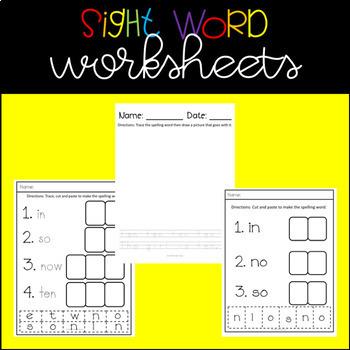Sight Word Growing Bundle
