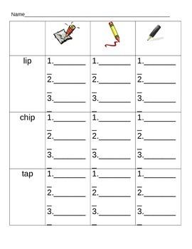 Spelling Word Practice
