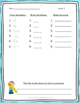 Spelling Word Practice - 1st Grade - Journeys Aligned Unit 1