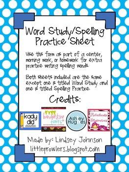 Spelling Word Practice Form