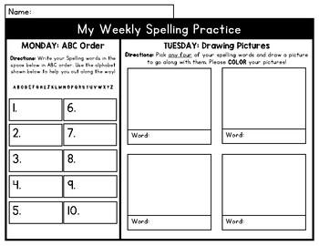 Spelling/Word Study Practice Sheet