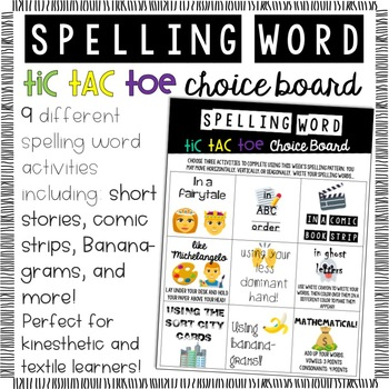 Spelling Word Tic Tac Toe Choice Board
