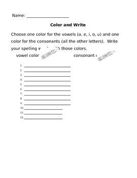Spelling/ Word Work
