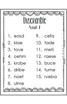 Spelling / Word Work Bundle Full Year - TEKS 2nd Grade