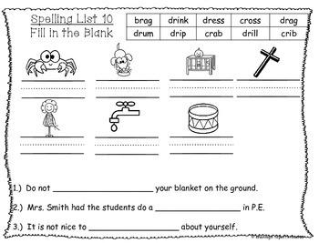 Spelling & Word Work Station Activities List 10 Blends:  Br, Cr, Dr -TEKS