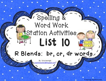 Spelling & Word Work Station Activities List 10 Blends:  B