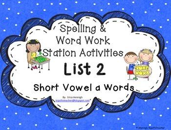 Spelling & Word Work Station Activities List 2 Short a Words TEKS Based