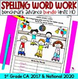 Spelling Activities Benchmark Advance 1st Grade Units 1-10 BUNDLE
