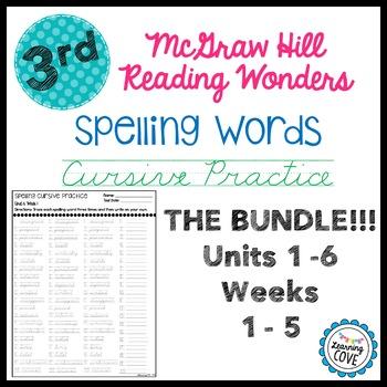 Spelling Words Cursive Practice - Wonders McGraw Hill 3rd Grade BUNDLE