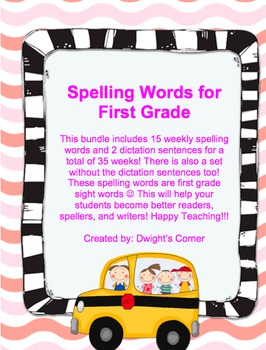 Year Long Spelling Lists (First Grade)