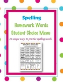 Spelling Words Homework Menu