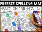 Spelling Words Mat DISTANCE LEARNING  | FREEBIE DOWNLOAD |