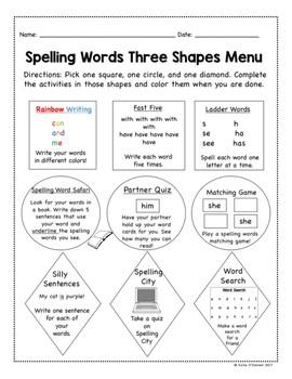 Spelling Words Menus FREEBIE