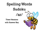 Spelling Words Sudoku featuring /ar/