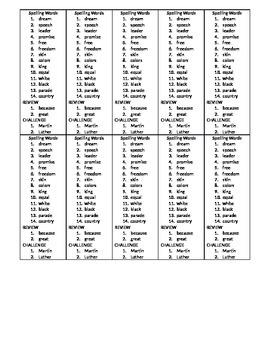 Spelling Words Template