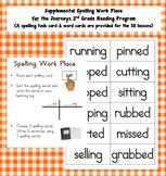 Journeys Spelling Task Cards Unit 1-6 (Task Cards & Word C