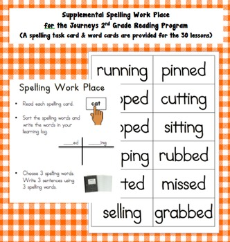 Journeys Spelling Task Cards Unit 1-6 (Task Cards & Word C