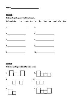 Spelling Worksheet- A Bed Full Of Cats