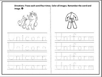 """Spelling Worksheet Packet - """"U Words"""""""
