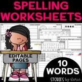 Spelling Worksheets Bundle for 10 Words