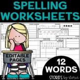 Spelling Worksheets for 12 Words