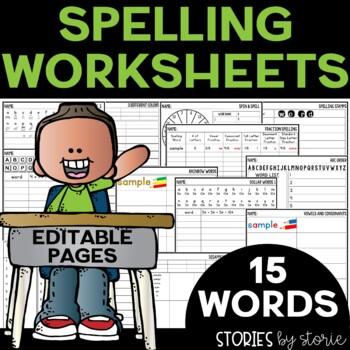 Spelling Worksheets Bundle for 15 Words