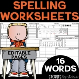 Spelling Worksheets Bundle for 16 Words