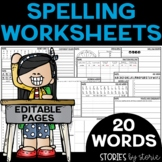 Spelling Worksheets Bundle for 20 Words