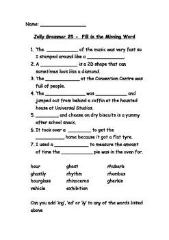 Spelling Worksheets - Silent /h/