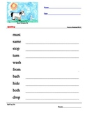 Spelling Worksheets - Wondrous Worksheets