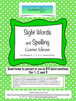 Spelling and Sight Word games for home and RTI Intervention