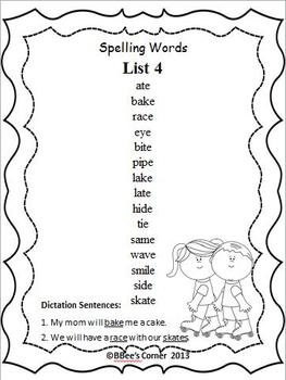 Common Core- Spelling and Vocabulary 9 Week Unit