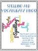 Spelling and Vocabulary Bingo