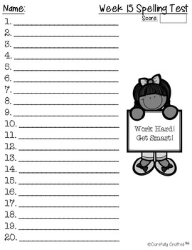 Vocabulary Words Common Core Aligned Grades 4-6