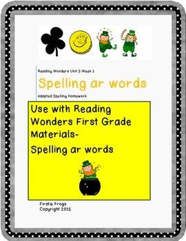 Spelling ar words Reading Wonders First Grade