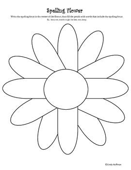 Spelling flower