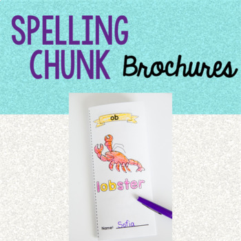 Spelling for The Year- Bulletin Board and Printables