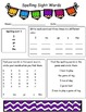 Spelling for the first 100 Sight Words. Activities and Testing NO PREP PACKAGE