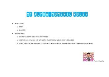 Spelling game b/w
