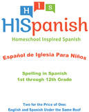 Spelling in Spanish for 1st through 12th Grade