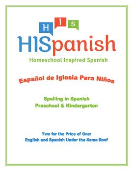 Spelling in Spanish for Preschool and Kindergarten