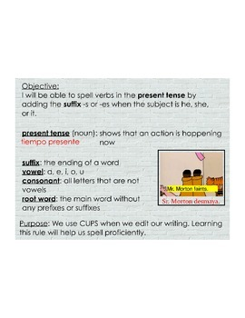 Spelling in the Present Tense