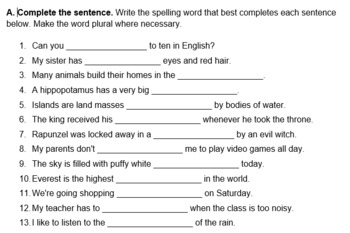 Spelling list and Activities - Words with Ou and Ow
